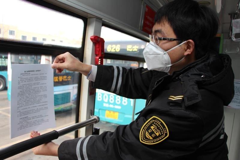 """当""""疫情""""遇上""""返工""""节后复工客流增加青岛温馨巴士加强运力部署防疫"""