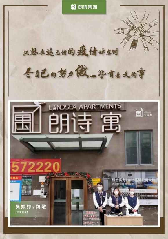 吴婷婷、魏敬就是两位1996年出生的小姑娘