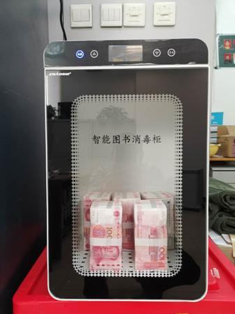 中信銀行濟南分行多措并舉保障客戶柜面業務需求
