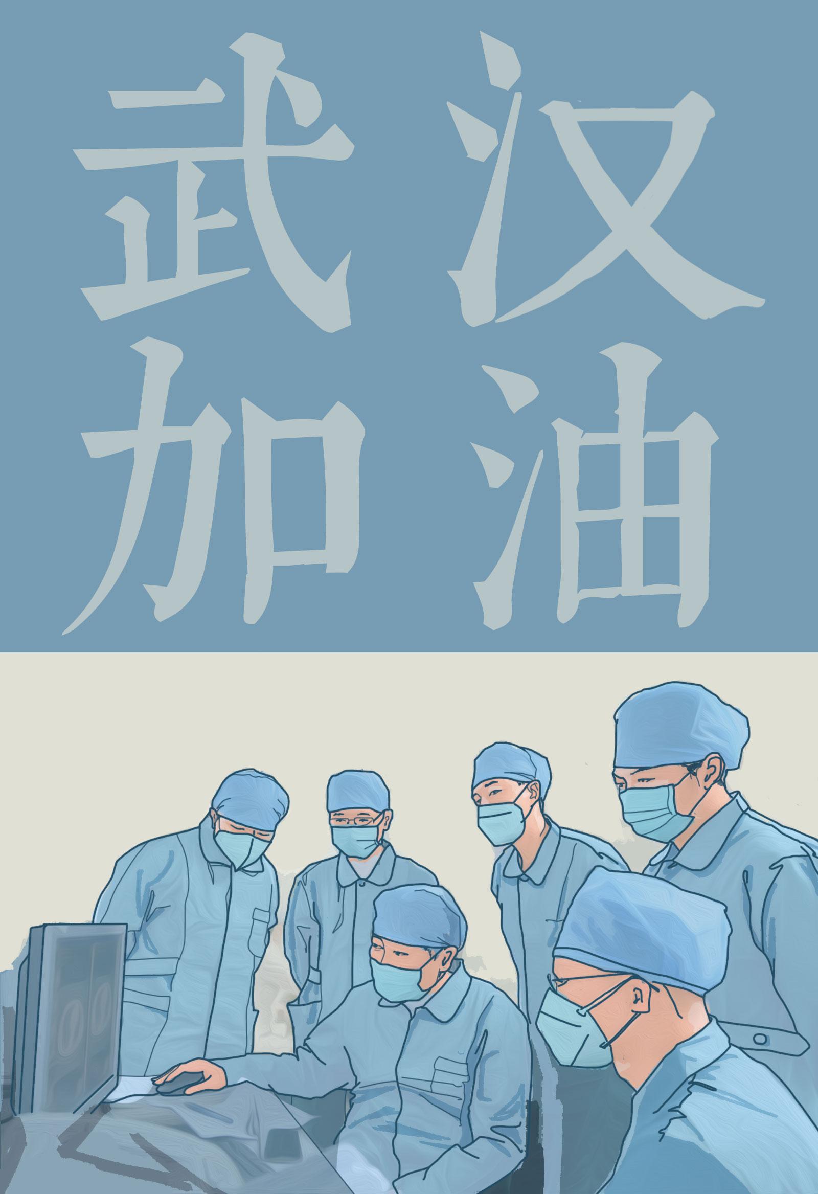 总监制丨杨华