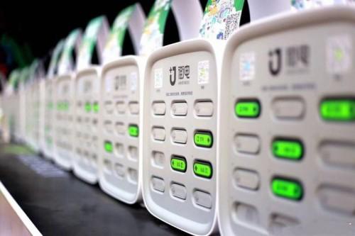 """线下消费全线告急,陈欧的共享充电宝生意面临""""疫""""外伤害"""