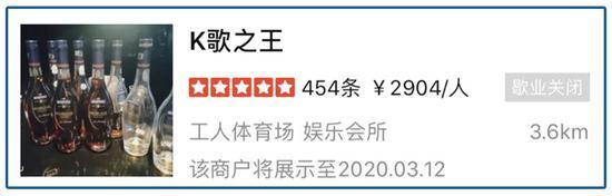 """与魅KTV相比,K歌之王算是中高端KTV的先驱了,""""上海滩娱乐教父""""杨伟鸿一手打造的,手里的娱乐圈资源,上海的静安店开业的时候,陈冠希曾来现场剪彩,一众港星遥祝开业大吉。"""