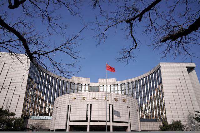 中国央行货币政策报告:加大对疫情防控领域的货币信贷支持力度