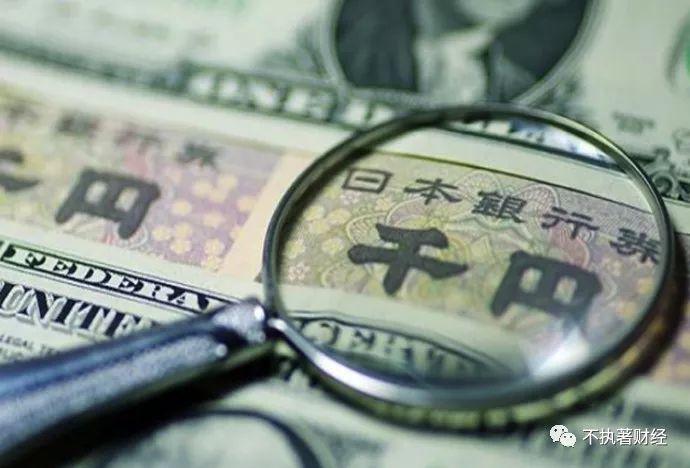 日本负债83万亿人民币,成负债率最高国家?