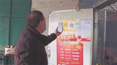 http://www.110tao.com/dianshanglingshou/183937.html