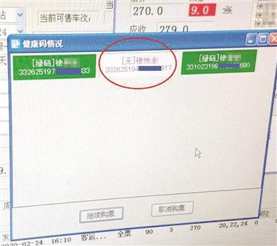 杭州五大汽车站 旅客健康码验证