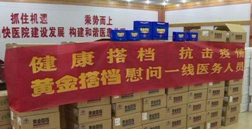 芜湖市人口_2020芜湖市第二人民医院招聘哪些人可以报名?