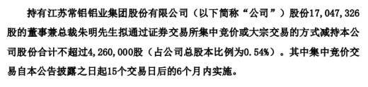 http://www.k2summit.cn/caijingfenxi/2055949.html