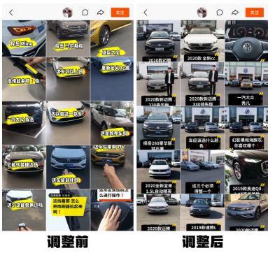 一汽大多千位4S店出售在快手开播,1万粉丝主播月销100多辆新车