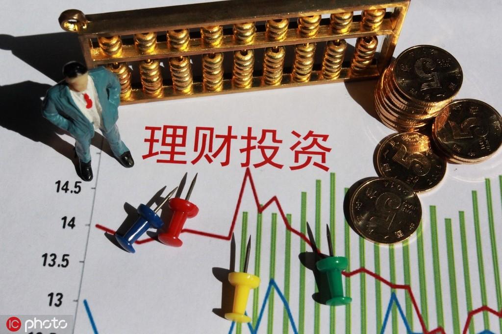 多业态携手旭辉控股,新加坡政府投资公司(GIC)加码中国房地产投资