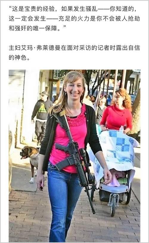总之,图文并茂地表现了美国人民对疫情下能够产生动乱的恐慌和对枪支弹药的倚赖。
