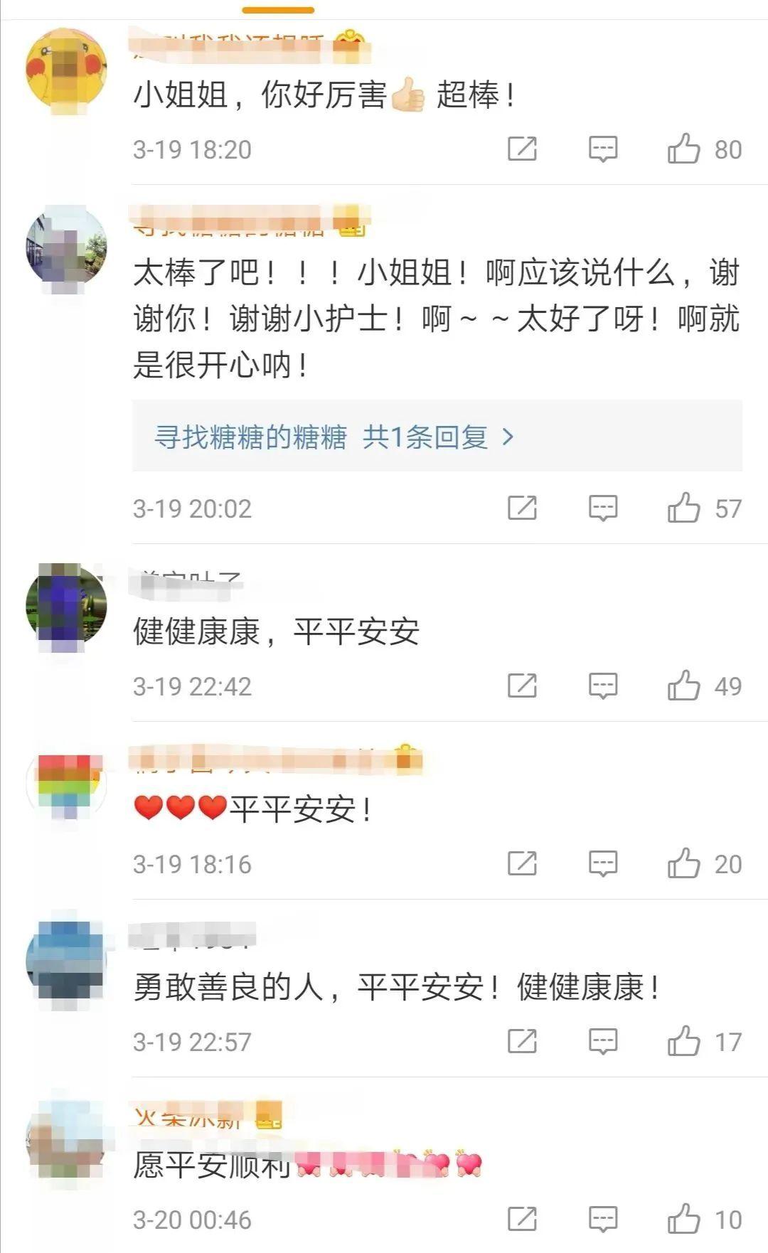 中国新冠疫苗开始人体注射实验:首批志愿者已注射!