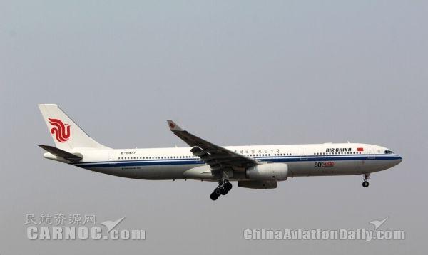 国航发布3月23日至28日目的国外网赚教程地为北京的国际航班的第一入境点