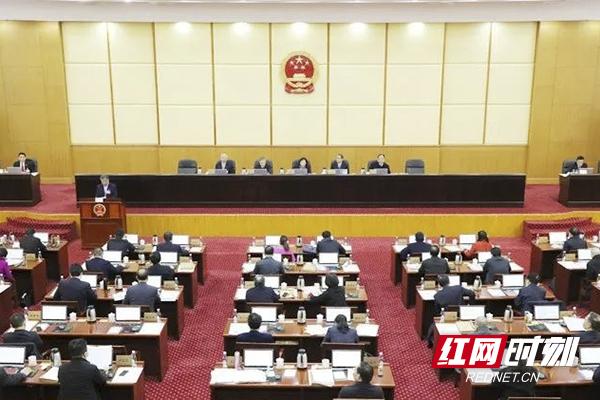 做什么小生意最赚钱:湖南省十三届人大常委会举行第十六次会议