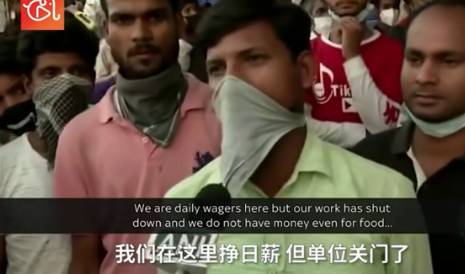 返乡人员挤满车站,有人徒步300公里回家!印度总理:对不起,我别无选择