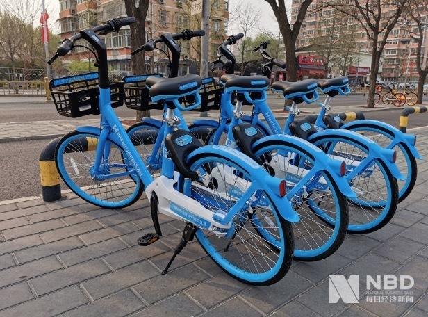 哈��褚轶群:疫情影响共享单车复苏 但对行业整体持乐观态度