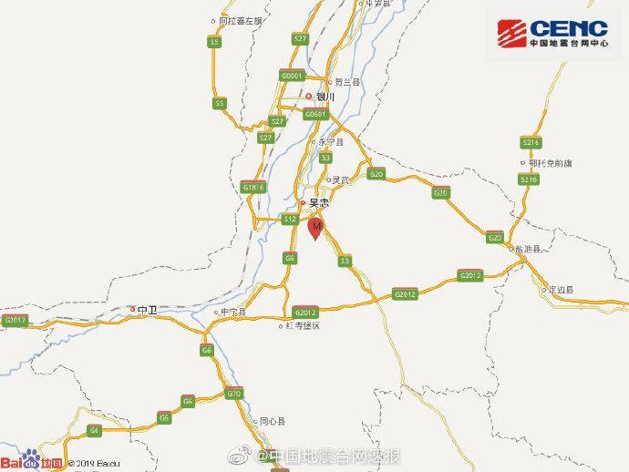 宁夏吴忠市利通区发生3.2级地震 震源深度13千米