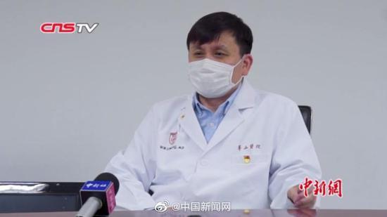 点击进入专题:聚焦新型冠状病毒肺炎疫情