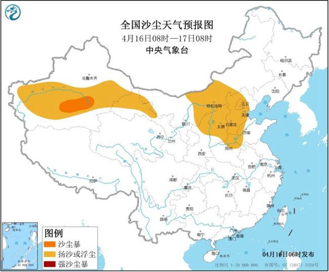 沙尘暴蓝色预警 北京天津河北等北方多地有沙尘天气