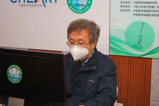 中国家用电器检测所副总工程师岳京松