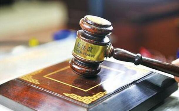 万润科技摊上事欲甩锅被法院看穿!子公司法人巨额行贿被判42个月