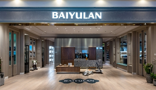 """BAIYULAN白玉兰以匠心标准""""再定义""""当代中国厨房品质"""