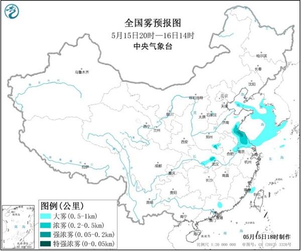 大雾黄色预警:今夜到明天上午山东江苏福建等地有大雾