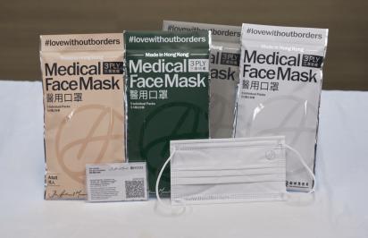 四色包装的口罩