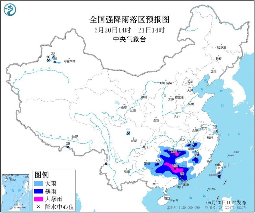暴雨蓝色预警 湖南广东广西局地有大暴雨及雷暴大风