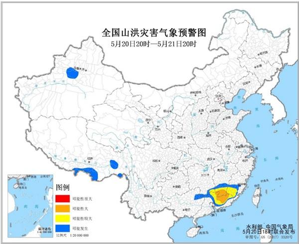 山洪灾害气象预警:福建江西广东