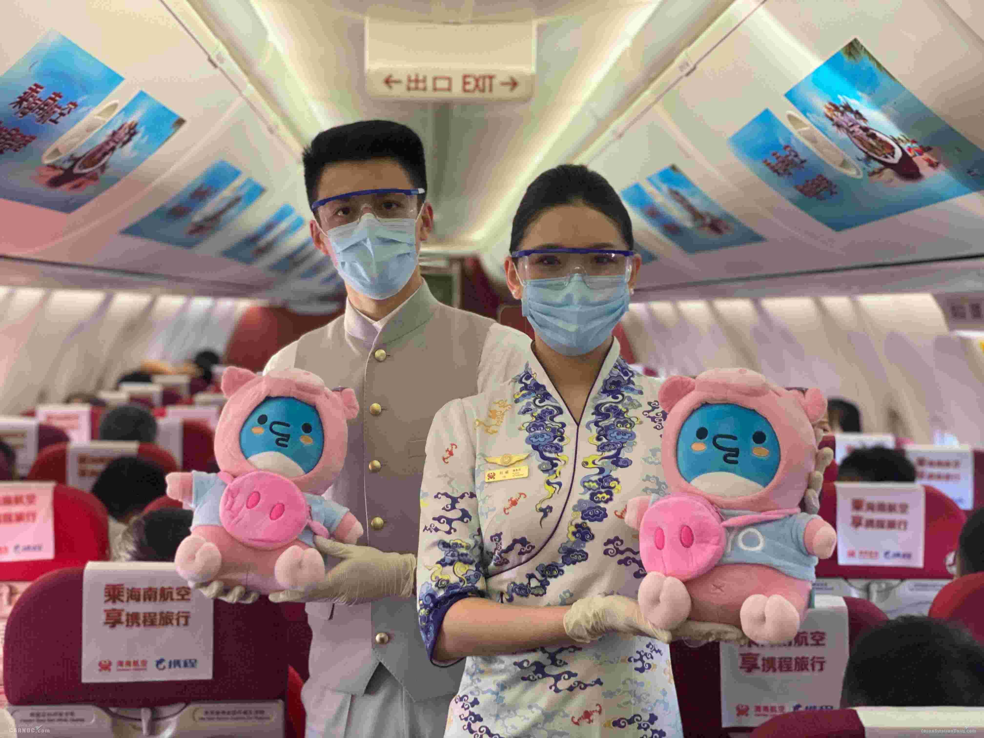 海南航空联合携程推出5月主题航