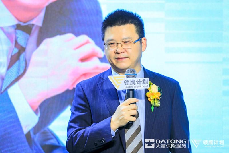 大童保险服务董事长兼总裁 蒋铭