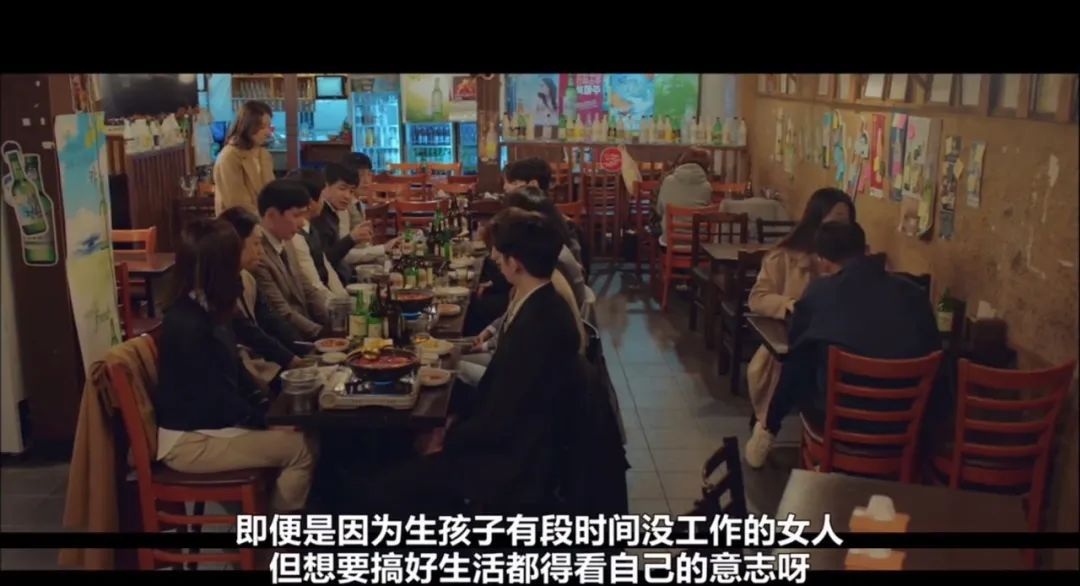 20年前韩剧里的恋爱脑女主,现在又被剥夺职场自由了?