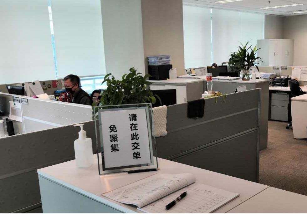 """弘扬奋进精神 致敬最美""""逆行者""""——中国人寿总部机关抗疫先进人物纪实"""