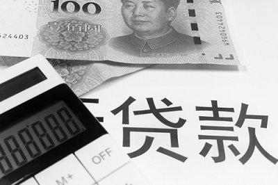 男子骗取微山农商银行30万贷款,获银行谅解被判缓刑
