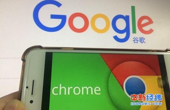 谷歌遭索赔超50亿美元,被指浏览器隐身模式收集信息