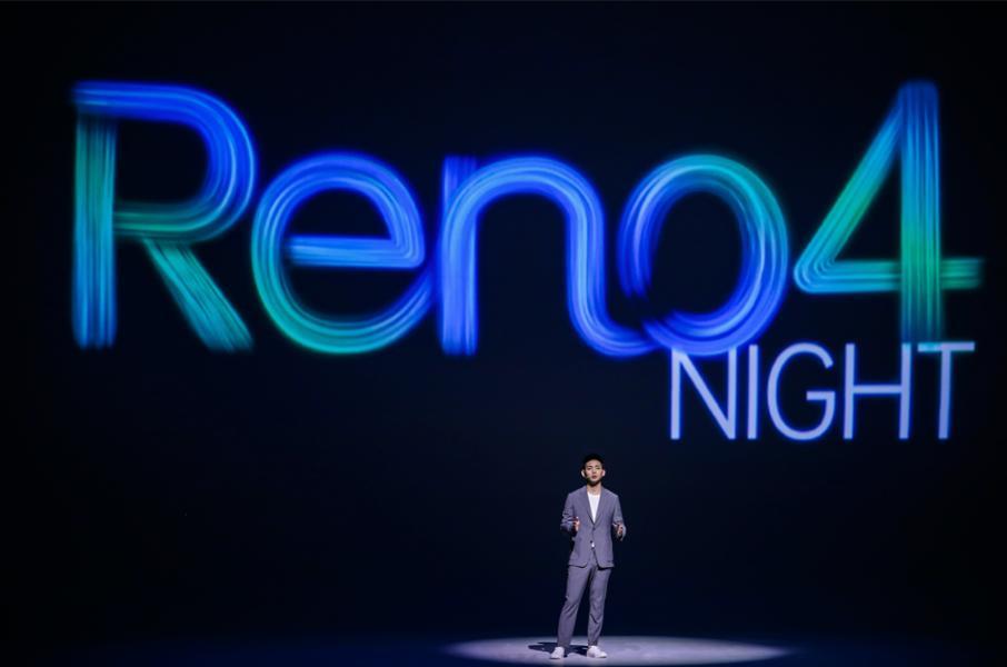 OPPO Reno4系列正式发布:主打超级夜景视频 售价2999元起