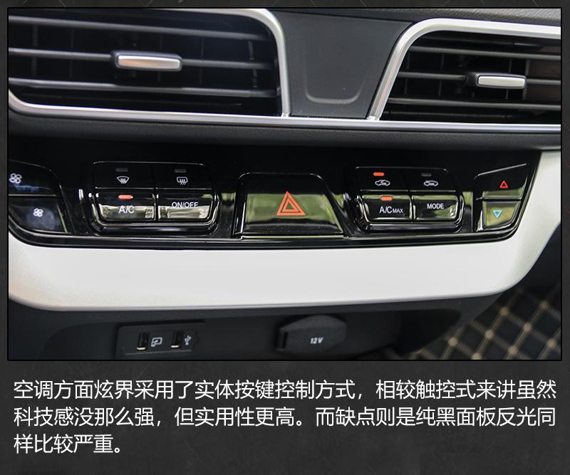 能够满足特定人群 试驾紧凑级SUV凯翼炫界