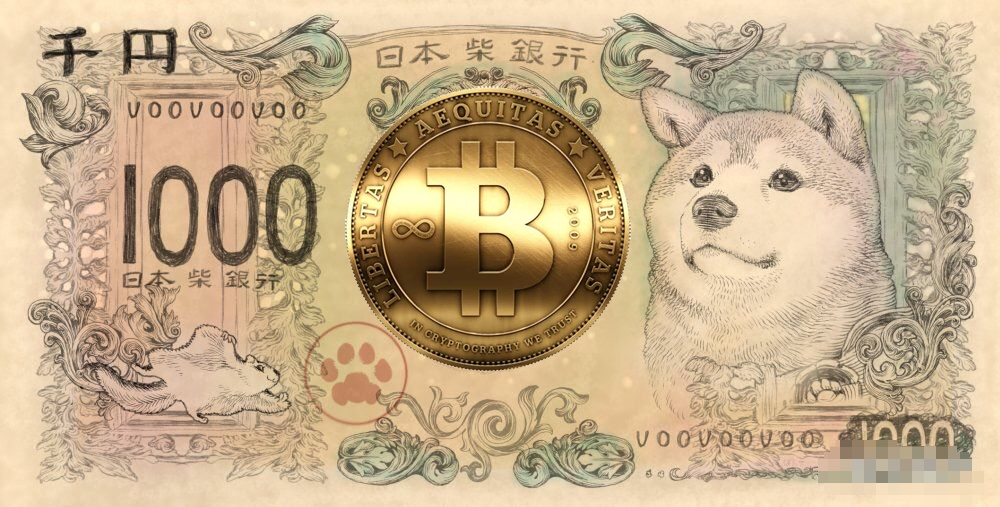 火幣等平臺被曝在中國大陸提供非法虛擬貨幣交易服務