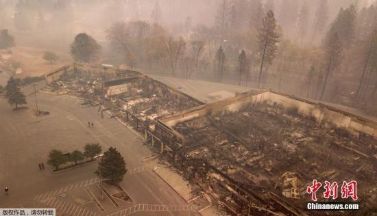 美电力公司认罪!曾引发加州大火致80余人死亡-新闻频道-和讯网