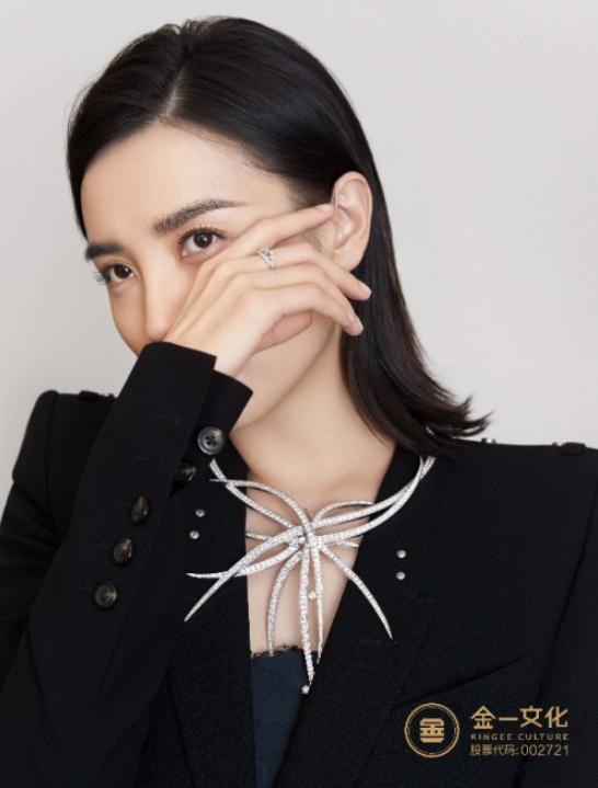 金一文化引领珠宝界时尚潮流 演员宋佳演绎摩登珠宝大片