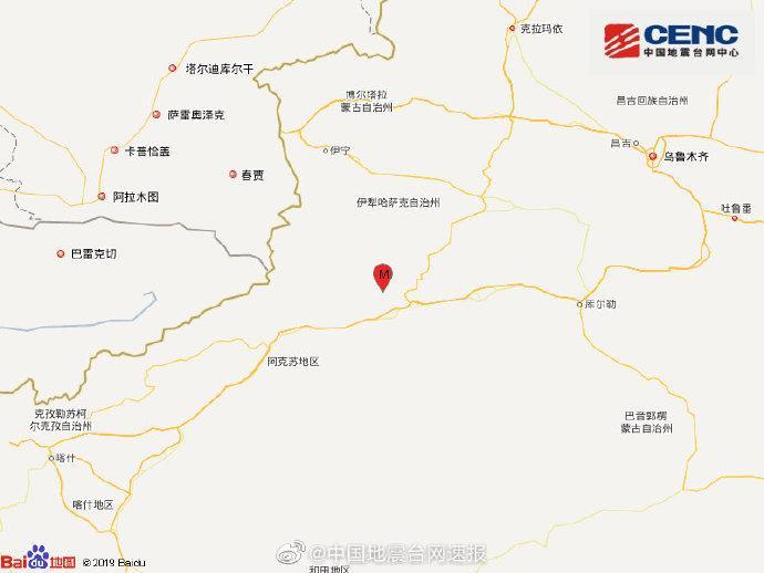 新疆阿克苏地区拜城县发生3.6级地震 震源深度15千米