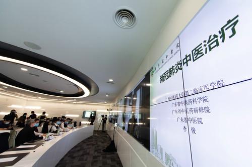 外媒:中医药成中国抗疫瑰宝 国际需求不断增加