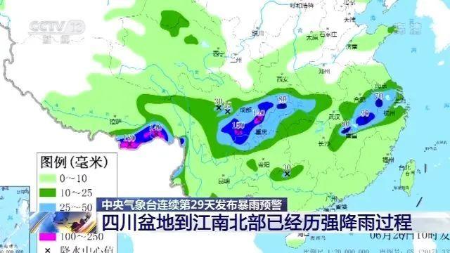 少见!中央气象台连续第29天发布暴雨预警…今年南方暴雨咋这么多?