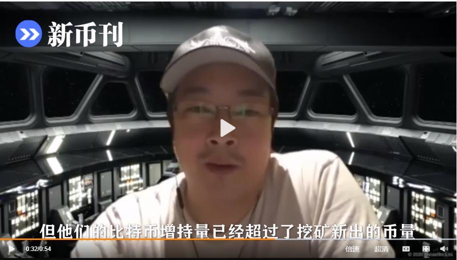 李启威唱多牛市,比特币半年收官上涨25%