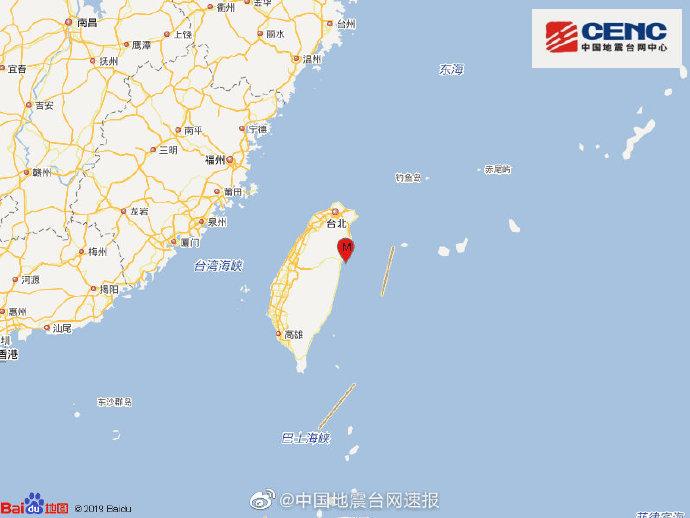 台湾花莲县海域发生4.3级地震 震源深度18千米