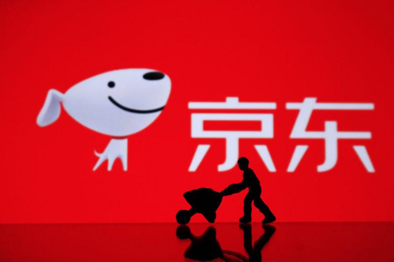 京东与首旅签署合作协议,将推进线上线下深度融合