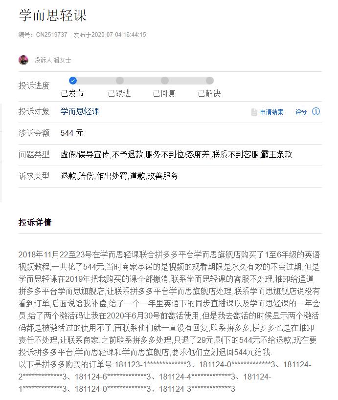 http://www.weixinrensheng.com/kejika/2185948.html