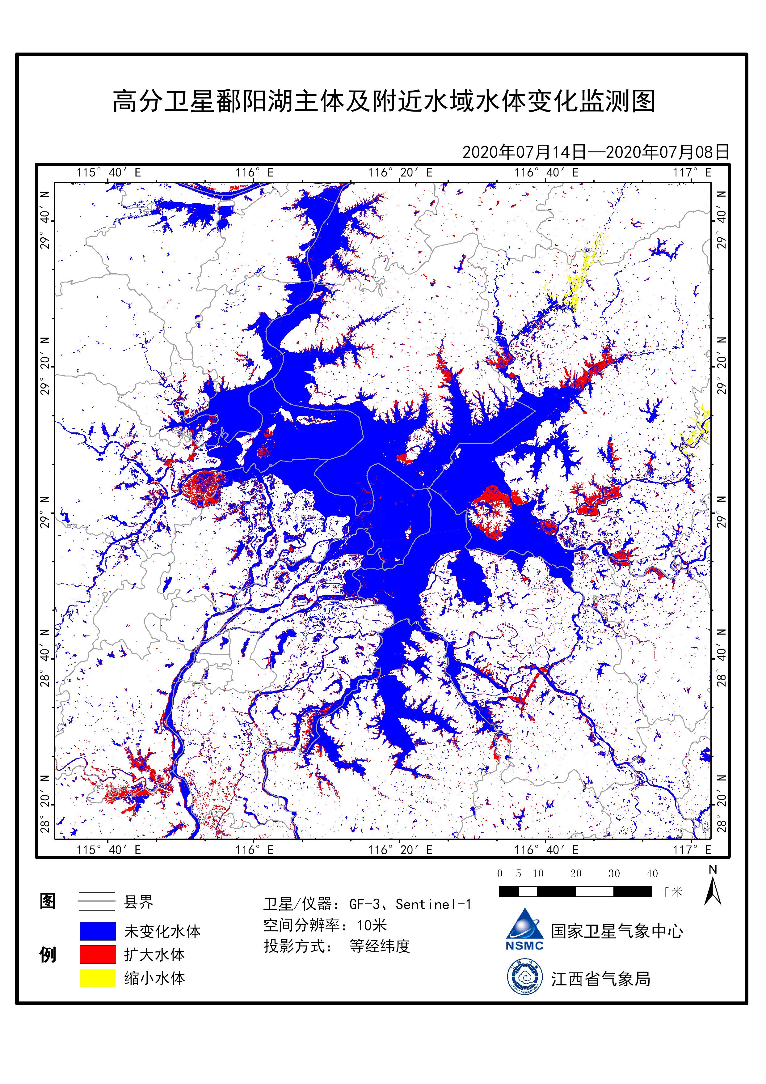 """揭秘:鄱阳湖水体面积十年来最大是怎么""""测""""出来的?"""