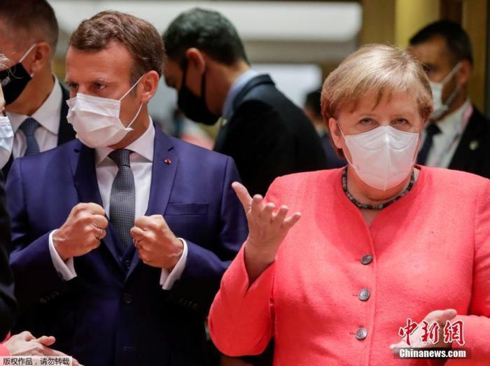 握手变碰肘,欧盟政要参加疫情以来首次线下峰会